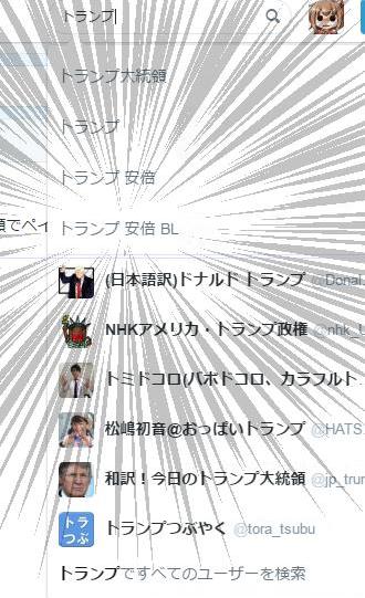 SnapCrab_NoName_2017-2-13_22-24-33_No-00