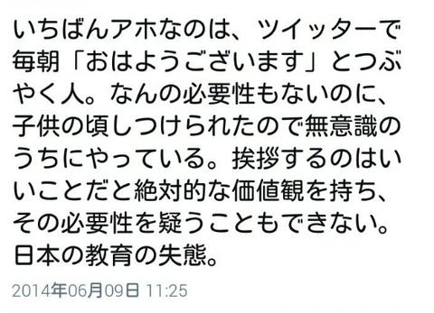 SnapCrab_NoName_2018-8-12_7-46-31_No-00