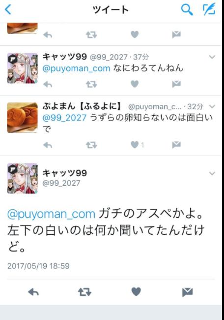 SnapCrab_NoName_2017-5-21_4-22-10_No-00