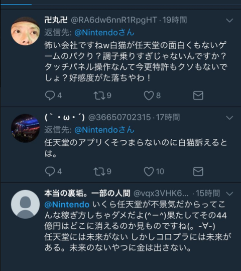 SnapCrab_NoName_2018-1-11_19-42-11_No-00