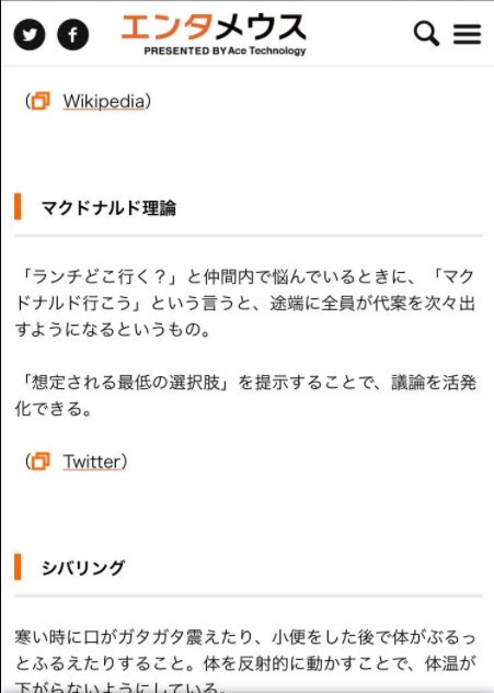 SnapCrab_NoName_2017-5-7_3-37-5_No-00