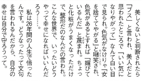 SnapCrab_NoName_2017-7-18_6-54-44_No-00