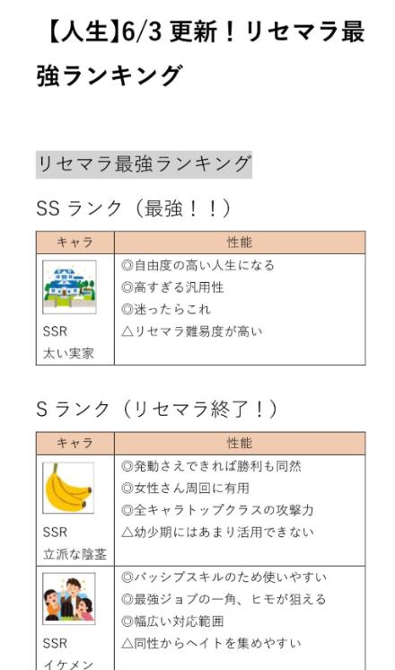 SnapCrab_NoName_2018-6-3_23-52-5_No-00