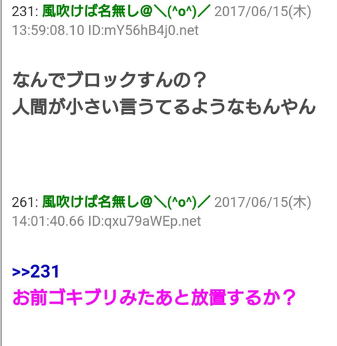 SnapCrab_NoName_2017-6-17_4-18-18_No-00