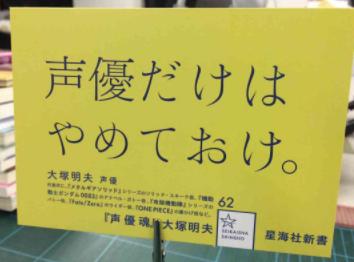 SnapCrab_NoName_2017-10-8_22-56-41_No-00