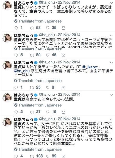 SnapCrab_NoName_2017-12-18_14-52-18_No-00