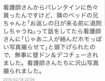 SnapCrab_NoName_2018-3-19_22-36-29_No-00