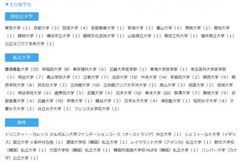 SnapCrab_NoName_2020-3-24_16-30-49_No-00