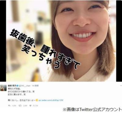SnapCrab_NoName_2017-5-10_16-4-30_No-00