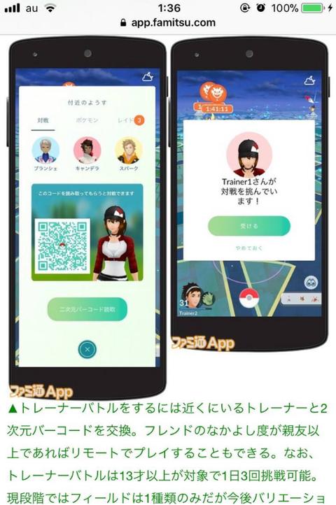 SnapCrab_NoName_2018-12-5_18-13-31_No-00