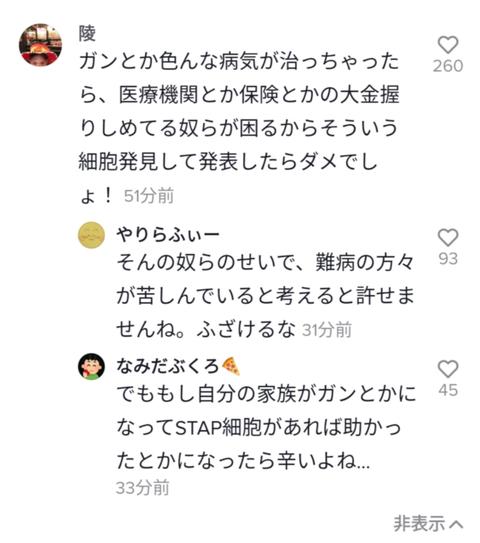 SnapCrab_NoName_2020-9-14_18-40-46_No-00