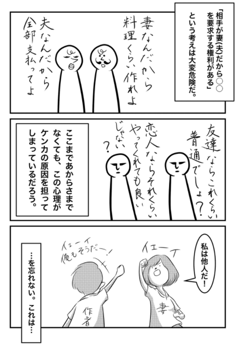 SnapCrab_NoName_2017-5-19_5-8-57_No-00