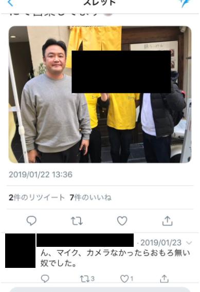SnapCrab_NoName_2019-2-5_11-41-36_No-00