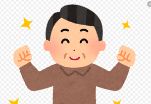SnapCrab_NoName_2020-1-10_10-46-30_No-00