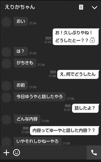 SnapCrab_NoName_2019-4-13_19-29-31_No-00