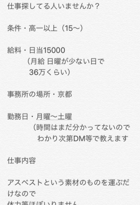 SnapCrab_NoName_2018-4-18_22-24-30_No-00