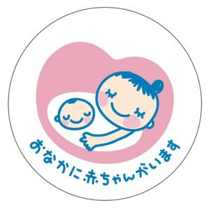 SnapCrab_NoName_2017-12-22_20-45-28_No-00