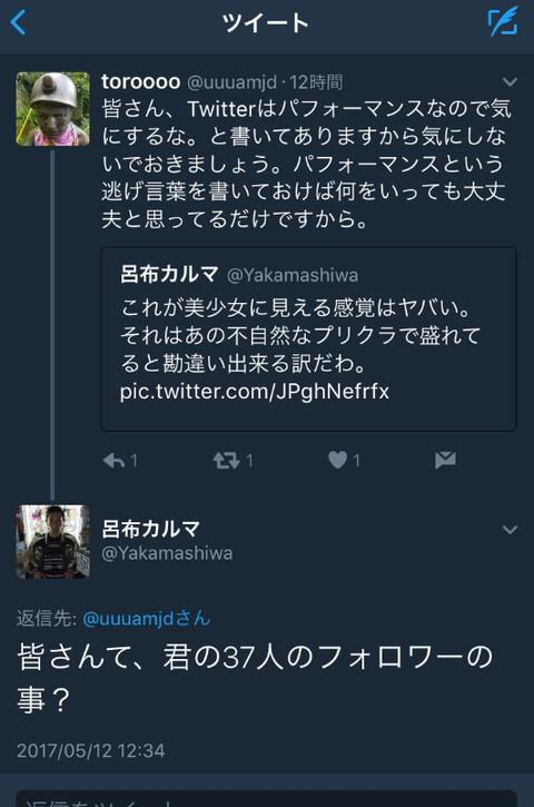 SnapCrab_NoName_2018-8-8_16-59-8_No-00