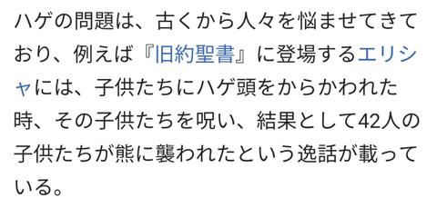 SnapCrab_NoName_2019-6-14_1-3-8_No-00