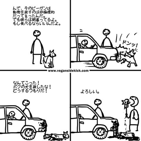 SnapCrab_NoName_2021-2-22_21-48-12_No-00