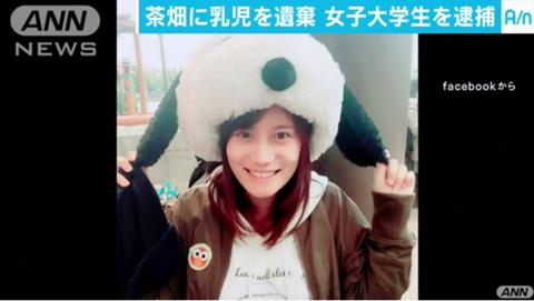 静岡県|産婦人科探し-日本最大級女性口コミサイ …