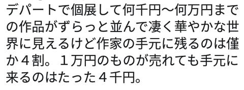 SnapCrab_NoName_2018-11-6_19-43-55_No-00