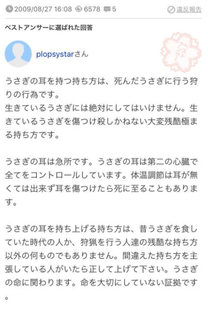 SnapCrab_NoName_2017-6-17_4-27-9_No-00
