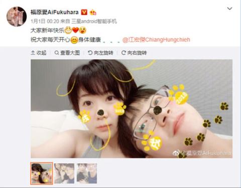SnapCrab_NoName_2018-1-11_16-48-55_No-00