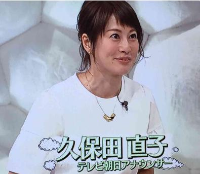 久保田 直子 テレ朝