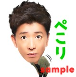 SnapCrab_NoName_2017-12-25_19-13-43_No-00