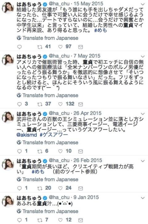 SnapCrab_NoName_2017-12-18_14-52-26_No-00