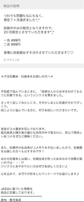 SnapCrab_NoName_2017-3-11_18-14-4_No-00