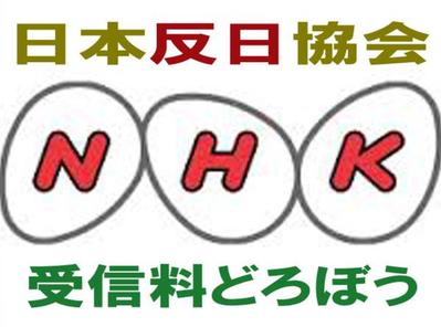 SnapCrab_NoName_2017-12-1_8-29-10_No-00