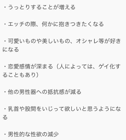 SnapCrab_NoName_2018-4-14_22-23-52_No-00