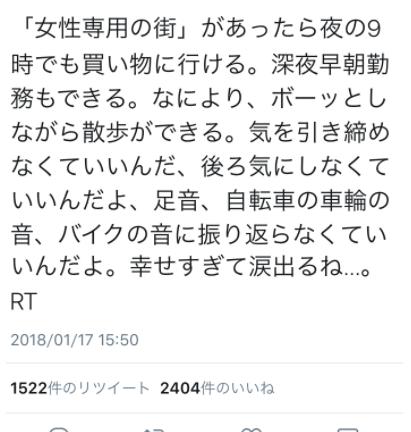 SnapCrab_NoName_2018-1-21_4-25-56_No-00