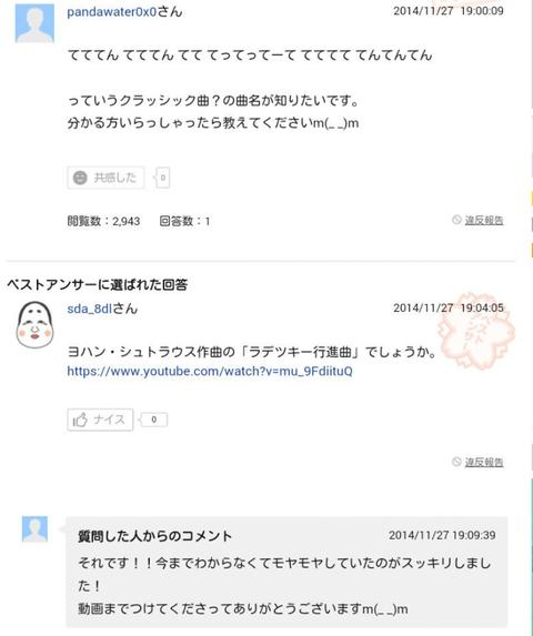 SnapCrab_NoName_2017-6-22_3-38-17_No-00