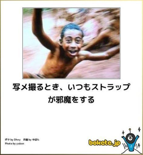 SnapCrab_NoName_2020-3-18_9-0-58_No-00