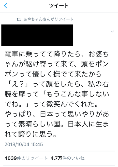 SnapCrab_NoName_2018-10-5_2-17-25_No-00