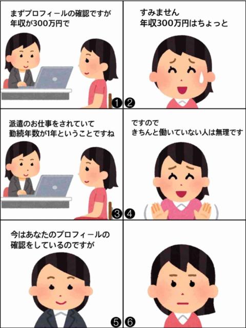 SnapCrab_NoName_2017-10-7_5-4-21_No-00