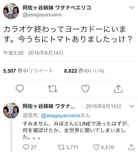 SnapCrab_NoName_2018-6-14_23-37-47_No-00