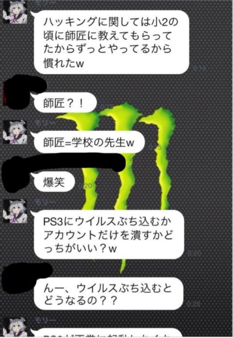 SnapCrab_NoName_2017-6-20_2-23-3_No-00
