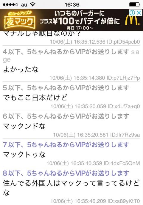 SnapCrab_NoName_2018-10-6_22-10-3_No-00