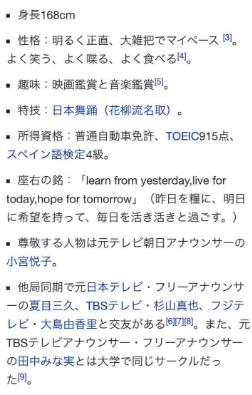 SnapCrab_NoName_2017-2-25_14-3-14_No-00