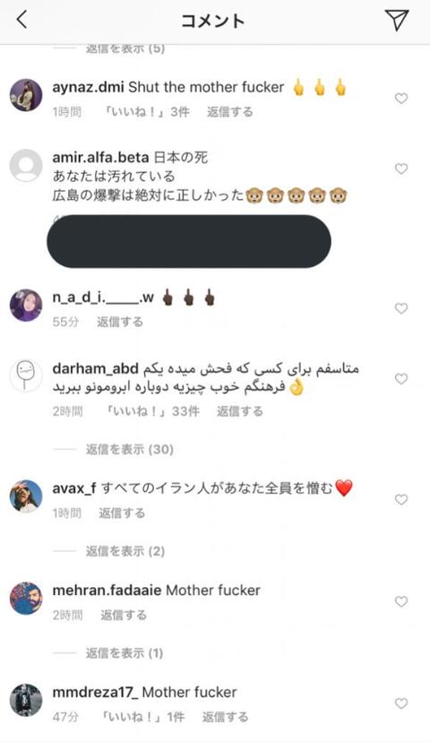 SnapCrab_NoName_2019-1-29_10-13-4_No-00