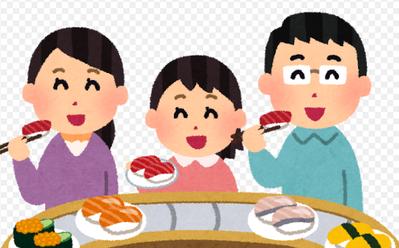小学生ワイ「寿司はサーモンが一番うめえ!」