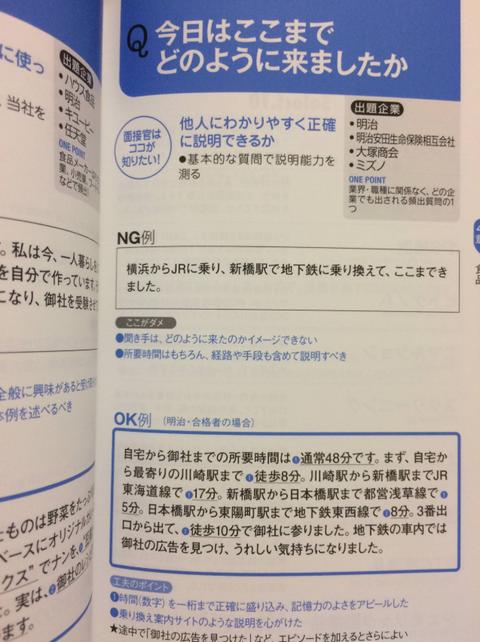 SnapCrab_NoName_2018-9-12_0-55-1_No-00