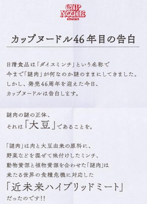 SnapCrab_NoName_2017-9-18_20-25-36_No-00