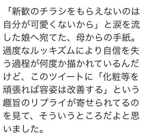 SnapCrab_NoName_2019-4-11_17-54-39_No-00