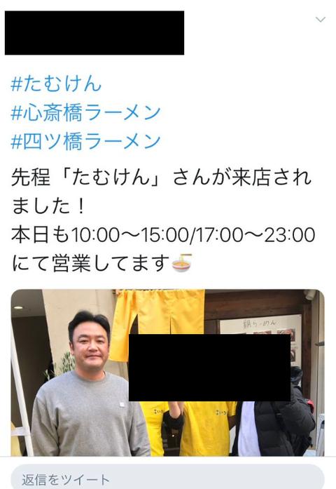 SnapCrab_NoName_2019-2-5_11-41-14_No-00