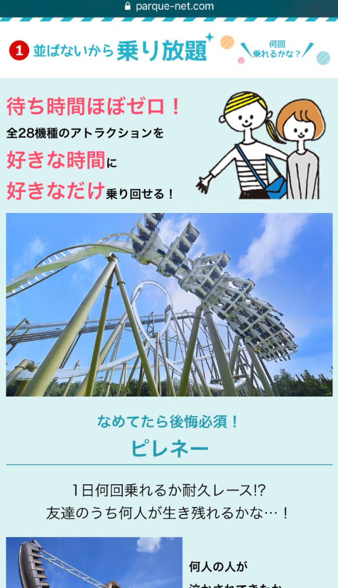 SnapCrab_NoName_2019-2-14_17-32-53_No-00